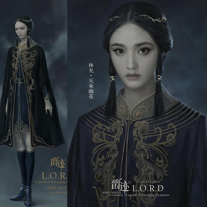 """Poster phim của Phạm Băng Băng y chang """"The Hobbit"""" - 13"""
