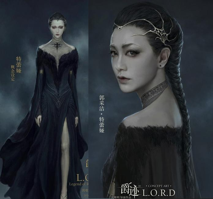 """Poster phim của Phạm Băng Băng y chang """"The Hobbit"""" - 11"""