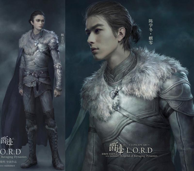 """Poster phim của Phạm Băng Băng y chang """"The Hobbit"""" - 3"""