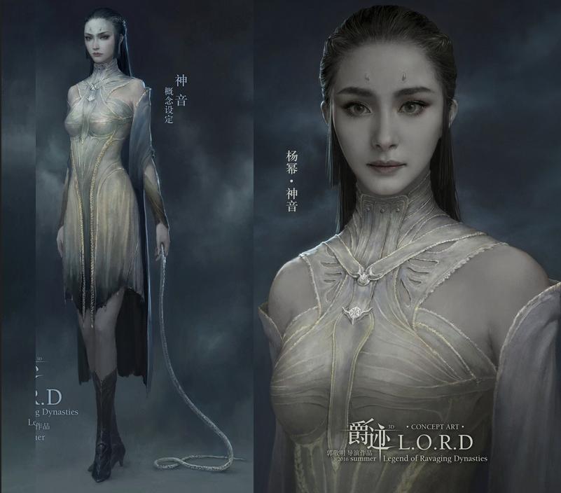 """Poster phim của Phạm Băng Băng y chang """"The Hobbit"""" - 6"""
