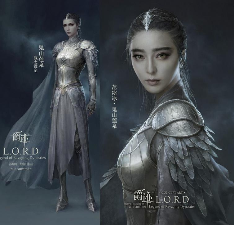 """Poster phim của Phạm Băng Băng y chang """"The Hobbit"""" - 2"""