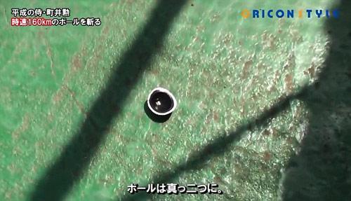 Kiếm sỹ Samurai chém trúng mục tiêu trong 0,4 giây - 4