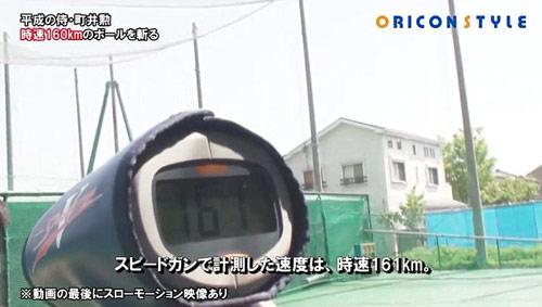 Kiếm sỹ Samurai chém trúng mục tiêu trong 0,4 giây - 3