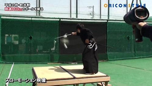 Kiếm sỹ Samurai chém trúng mục tiêu trong 0,4 giây - 2