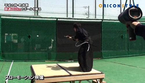 Kiếm sỹ Samurai chém trúng mục tiêu trong 0,4 giây - 1