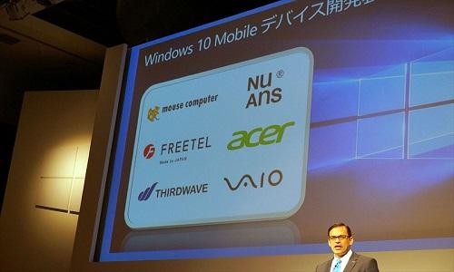VAIO sắp tung điện thoại chạy Windows 10 vào năm 2016 - 1