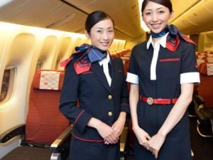 Làm đẹp - 4 bí quyết làm đẹp của tiếp viên hàng không Nhật Bản