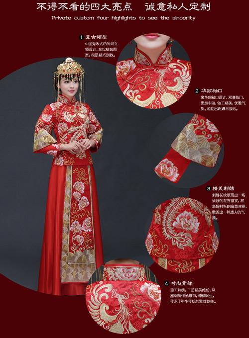 Váy tiền tỷ của Angelababy bị nhái, bán siêu rẻ - 10