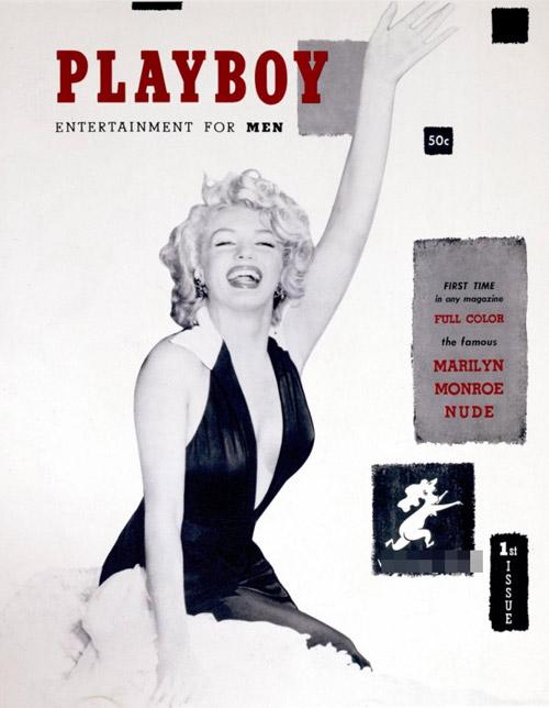 """15 mẫu ảnh Playboy """"lẫy lừng"""" bất chấp thời gian - 3"""