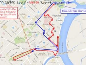 Tin tức trong ngày - Mở xe buýt điện qua phố đi bộ Nguyễn Huệ