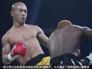 Thể thao - Bí ẩn và sự thật về võ sĩ Nhất Long