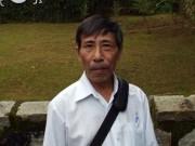 """An ninh Xã hội - Người 16 năm """"vác tù và"""" trong vụ án Huỳnh Văn Nén"""
