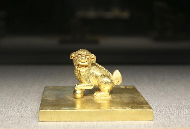 Chiêm ngưỡng linh vật Việt Nam bằng vàng ròng - 3