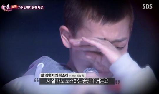 Nữ ca sỹ Hàn tự tử tập thể gây sốc - 2