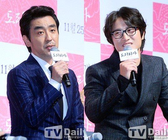 Bạn gái Lee Min Ho cười thả ga, nói về việc giả trai - 3