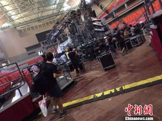 Thái Y Lâm hủy lịch diễn vào phút chót vì tai nạn sân khấu - 1