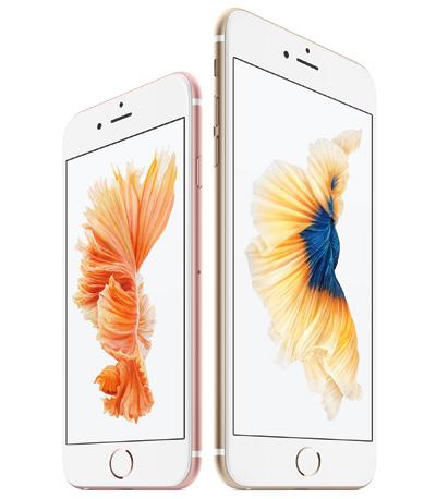 Đặt mua iPhone 6s/6s Plus chính hãng tại Viễn Thông A nhận quà Vip - 1