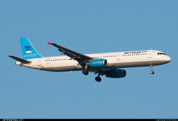Chuyên gia nghi có bom trên máy bay Nga rơi ở Ai Cập - 1