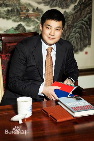 Lộ diện 10 tỷ phú giàu nhất Trung Quốc năm 2015 - 7