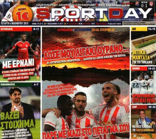 Sôi động cúp C1 4/11: De Rossi kịp dự trận Roma - Leverkusen - 2