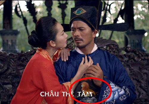 Người Việt xưa đã có máy đi đến tương lai? - 10