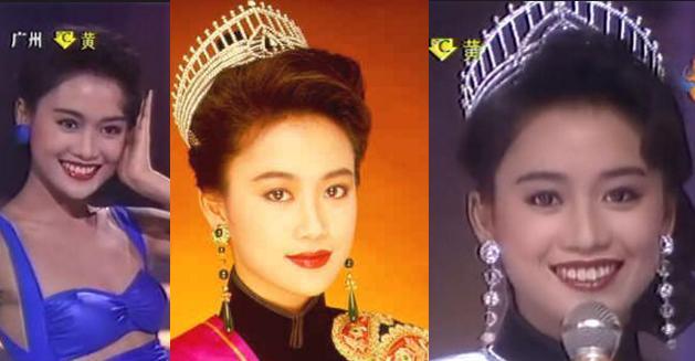 10 ngọc nữ Hồng Kông: Kẻ thăng hoa, người tụt dốc - 2