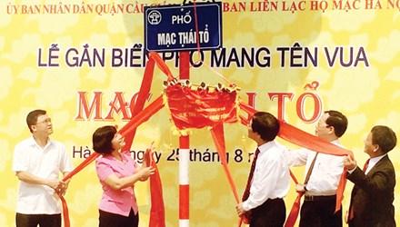 Hà Nội: Cần lập ngân hàng dữ liệu tên phố - 1