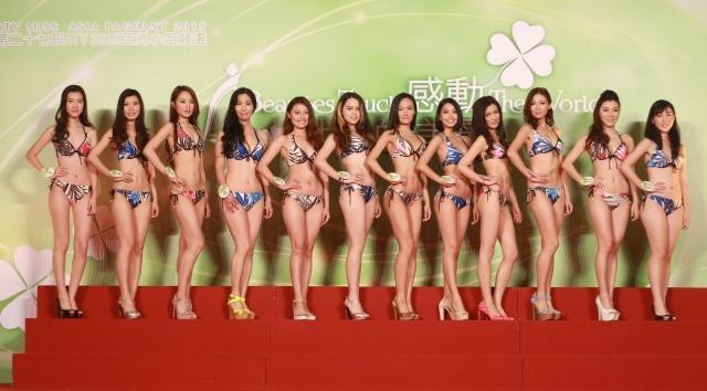 Bất ngờ với thí sinh Hoa hậu châu Á 51 tuổi - 1