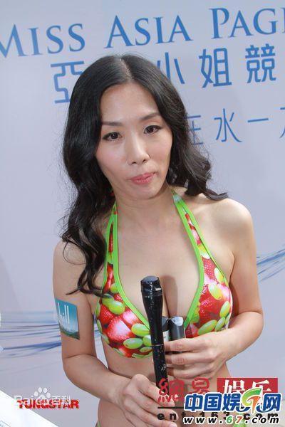Bất ngờ với thí sinh Hoa hậu châu Á 51 tuổi - 4