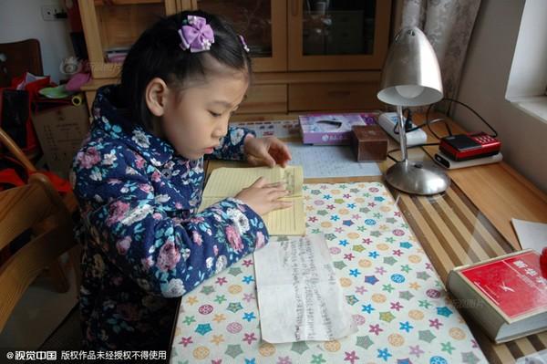 Xúc động bức thư bé gái 7 tuổi gửi bố đang nằm viện - 1