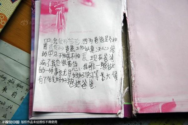 Xúc động bức thư bé gái 7 tuổi gửi bố đang nằm viện - 3
