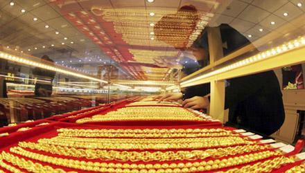 Giá vàng hôm nay (9/11): Vàng đột ngột quay đầu tăng - 1