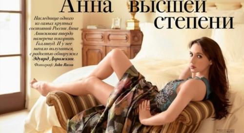 """Cuộc sống xa xỉ của con đại gia - Kỳ 4: """"Paris Hilton nước Nga"""" - 1"""