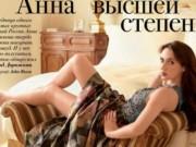 """Doanh nhân - Cuộc sống xa xỉ của con đại gia - Kỳ 4: """"Paris Hilton nước Nga"""""""