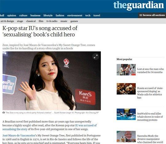 """Ca khúc mới của """"em gái quốc dân"""" bị yêu cầu xóa bỏ - 3"""