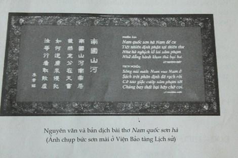 Về bài thơ Nam quốc sơn hà: Tổng chủ biên sách ngữ văn lớp 7 lên tiếng - 1