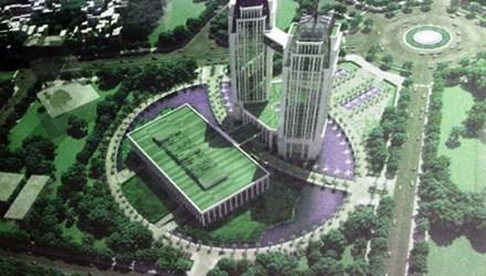 Trung tâm hành chính Nghệ An cần số vốn 2.200 tỷ đồng - 1