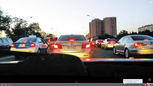 Video: Đường phố Triều Tiên nhiều xe hơi ngoài sức tưởng tượng - 1