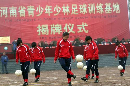 Đội bóng Thiếu Lâm mơ bá chủ bóng đá thế giới - 2