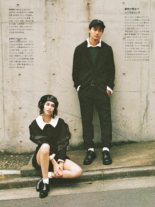"""Chia tay G-Dragon, """"mỹ nữ ngực lép"""" đã có tình mới - 4"""