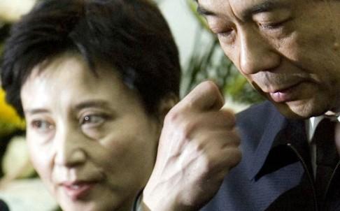 Quý tử của Bạc Hy Lai bảnh bao lộ diện bất ngờ ở Mỹ - 3