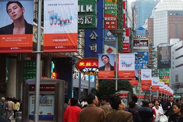 Vì sao đàn ông Trung Quốc ngày càng thích làm đỏm? - 1