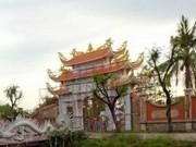 Ca nhạc - MTV - Cận cảnh ngôi nhà thờ Tổ trăm tỷ của danh hài Hoài Linh