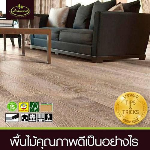 5 yếu tố quan trọng để lựa chọn sàn gỗ chất lượng - 1