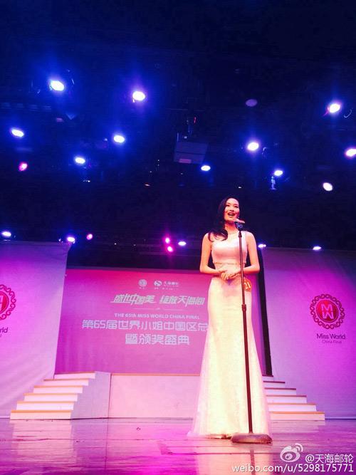 """""""Bản sao Thu Thảo"""" đăng quang Hoa hậu Trung Quốc - 4"""