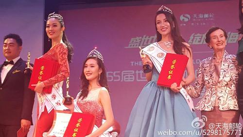 """""""Bản sao Thu Thảo"""" đăng quang Hoa hậu Trung Quốc - 1"""