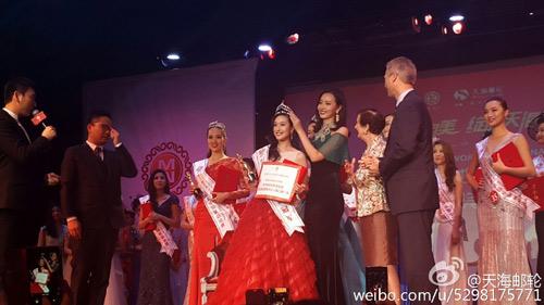 """""""Bản sao Thu Thảo"""" đăng quang Hoa hậu Trung Quốc - 3"""