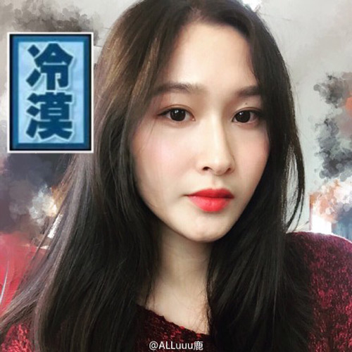 """""""Bản sao Thu Thảo"""" đăng quang Hoa hậu Trung Quốc - 7"""