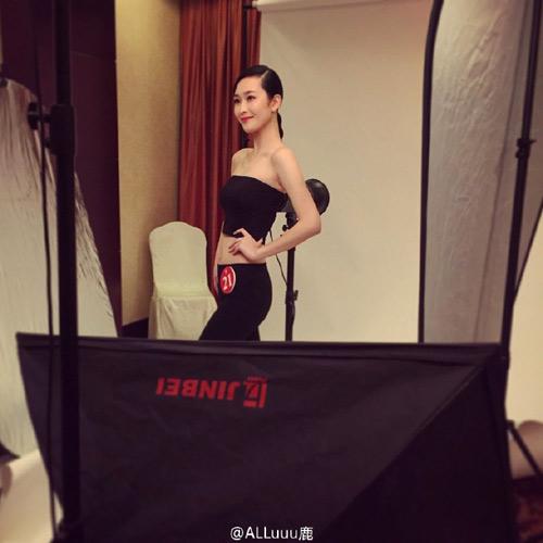 """""""Bản sao Thu Thảo"""" đăng quang Hoa hậu Trung Quốc - 5"""