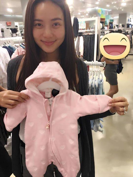 Phan Như Thảo bác bỏ tin đồn mang thai - 1